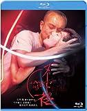 ヌードの夜 [Blu-ray]