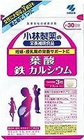 小林製薬の栄養補助食品 葉酸 鉄 カルシウム 約30日分 90粒×6個