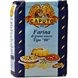 カプート コンフェツィオーネ(イタリア産小麦粉) 1kg