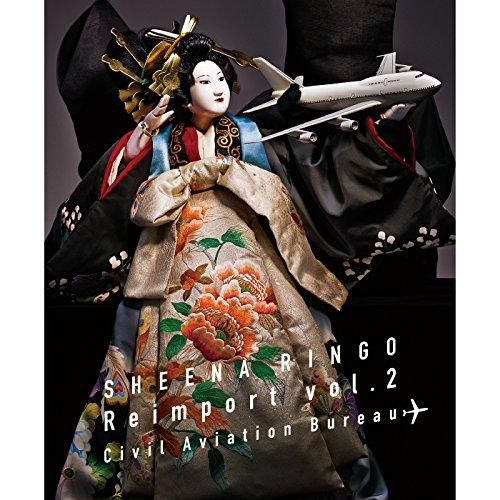 【椎名林檎】2018年最新版!おすすめ人気曲ランキングTOP10を発表!収録情報&歌詞も解説♪の画像