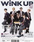 WiNK UP (ウインクアップ) 2019年 11月号 画像