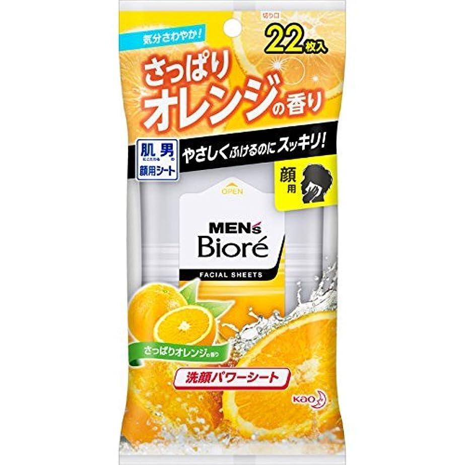 財政流行している味メンズビオレ 洗顔パワーシート さっぱりオレンジの香り 携帯用 22枚入