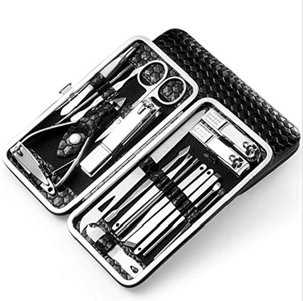 テスト舗装認識爪切り、19の多目的ケアキット、爪、眉毛、トリミングされた足の爪、特別な爪切り、プライヤーステンレススーツ (black)