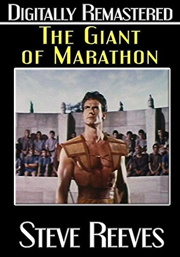 The Giant of Marathon - Digitally Remastered