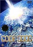 CODE:0000 [DVD]