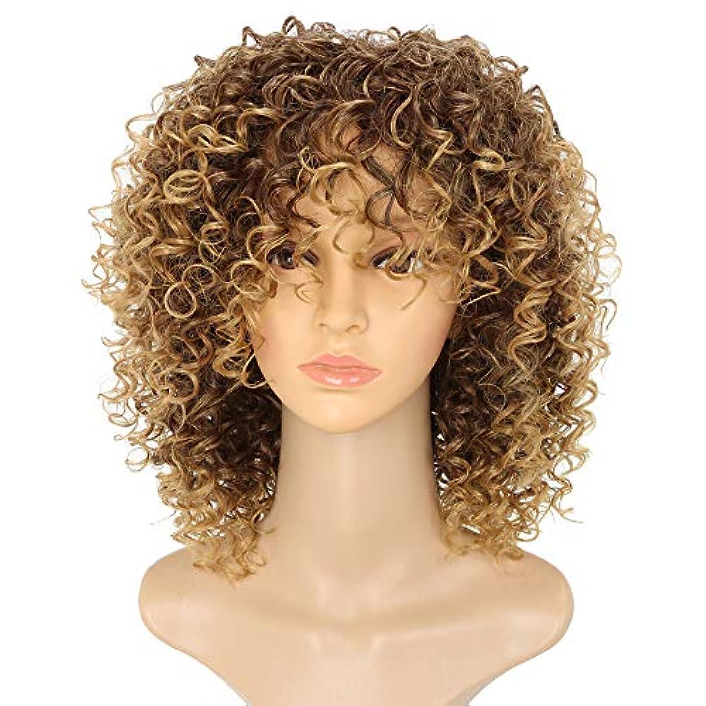 実際のきつく安価なヘアエクステンションショートアフロウィッグブラウンウィメンズカーリーキンキーオンブルブロンドネイチャーブラックアフリカ合成ウィッグ14インチ