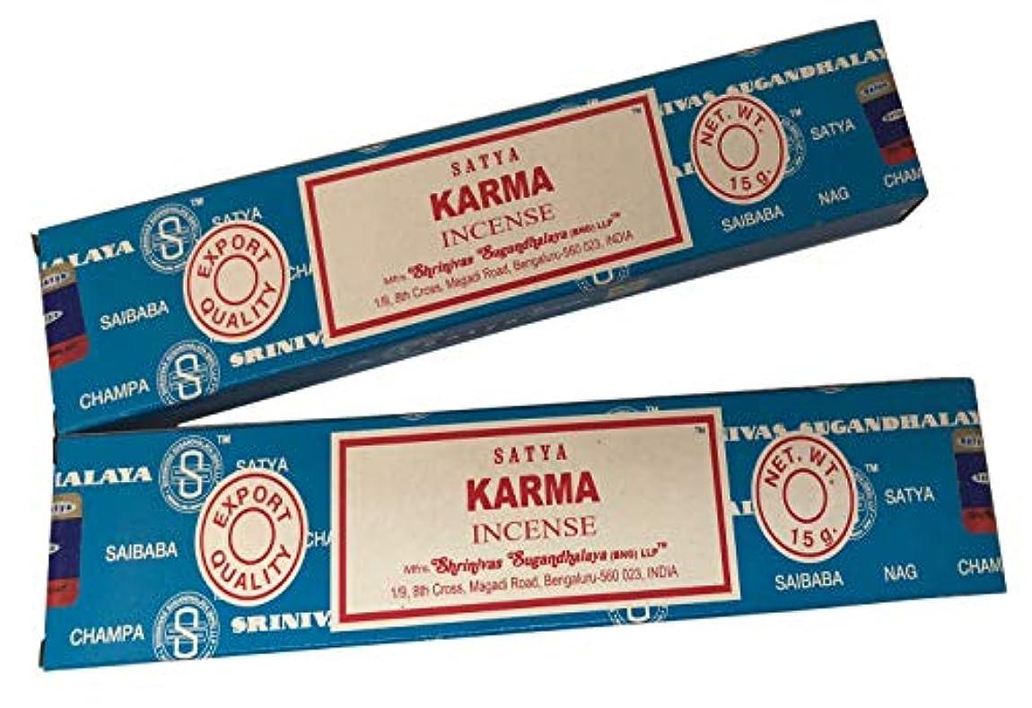 ソーダ水ラショナル睡眠Satya Sai Baba - Karma お香スティック - 2パック (各15グラム)