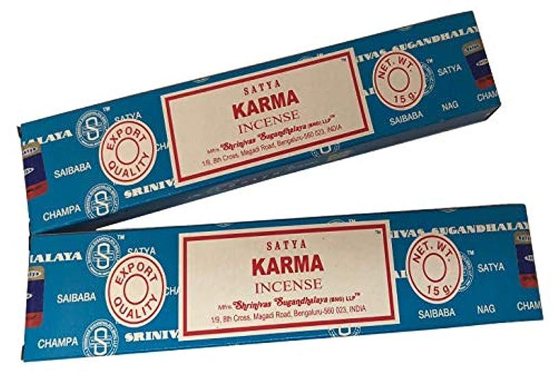 かんたん常に成長するSatya Sai Baba - Karma お香スティック - 2パック (各15グラム)