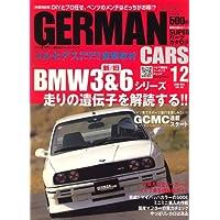 GERMAN CARS (ジャーマン カーズ) 2006年 12月号 [雑誌]