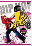 1st STEP HIPHOP 超入門編 [DVD]