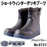 双進(SOSHIN) RBB ショートウィンターデッキブーツ No.8731 ブラック×ブルー L