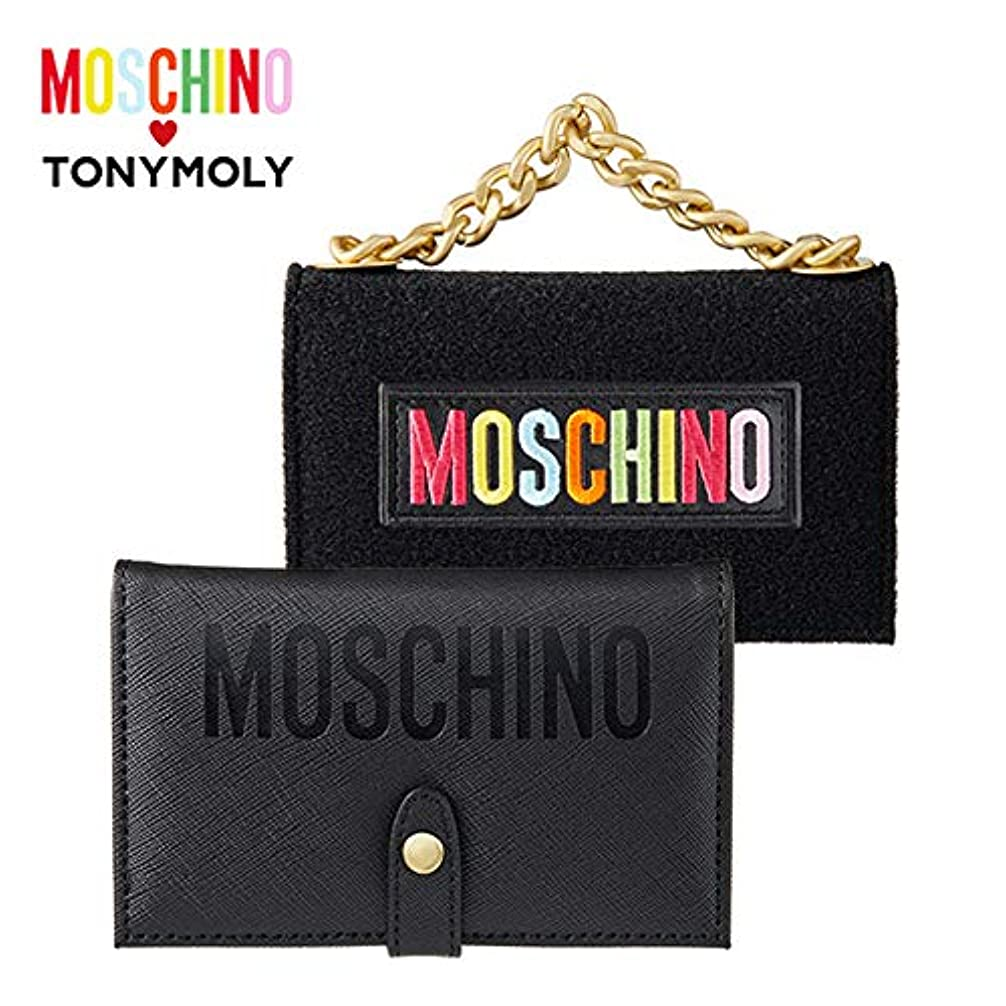 路面電車軽減拡大するトニーモリー TONYMOLY MOSCHINO SOFT GLAM EYE PALETTE 02 BEST OF ME