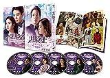 黒騎士~永遠の約束~ DVD-SET1 画像