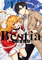 Bestia ベスティア 第01巻