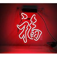 """Desung新しい17"""" Blessing中国語でカスタムデザイン装飾アクリルパネルハンドメイドRealガラスチューブネオンライトsign-uniqueアートワーク。zb54"""