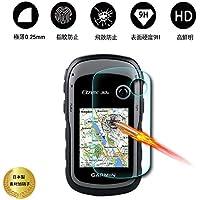 eTrex 10 20x 30x 10J/20J/30J GPS 2.6インチ 液晶保護フィルム 強化ガラスフィルム 指紋防止 気泡ゼロ Garmin 対応