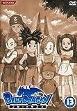 BLUE DRAGON13 [DVD]