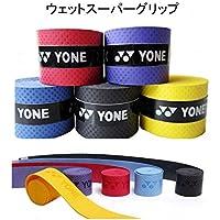 YONEラケットグリップテープ バドミントンラケット テニスラ グリップ 釣り竿スウェットバンドグリップ 10本セット