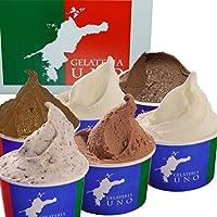 ジェラート専門店 愛を贈るチョコレート ジェラート アイスクリーム 6個セット