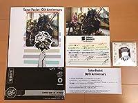 非売品SSC会員継続特典スペシャルカード&ピンバッチソナーポケット10th Anniversary記念