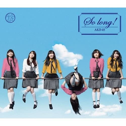 So long !【多売特典生写真付き】(通常盤)(TYPE-B)(DVD付)