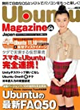 Ubuntu Magazine Japan vol.06 (アスキームック)