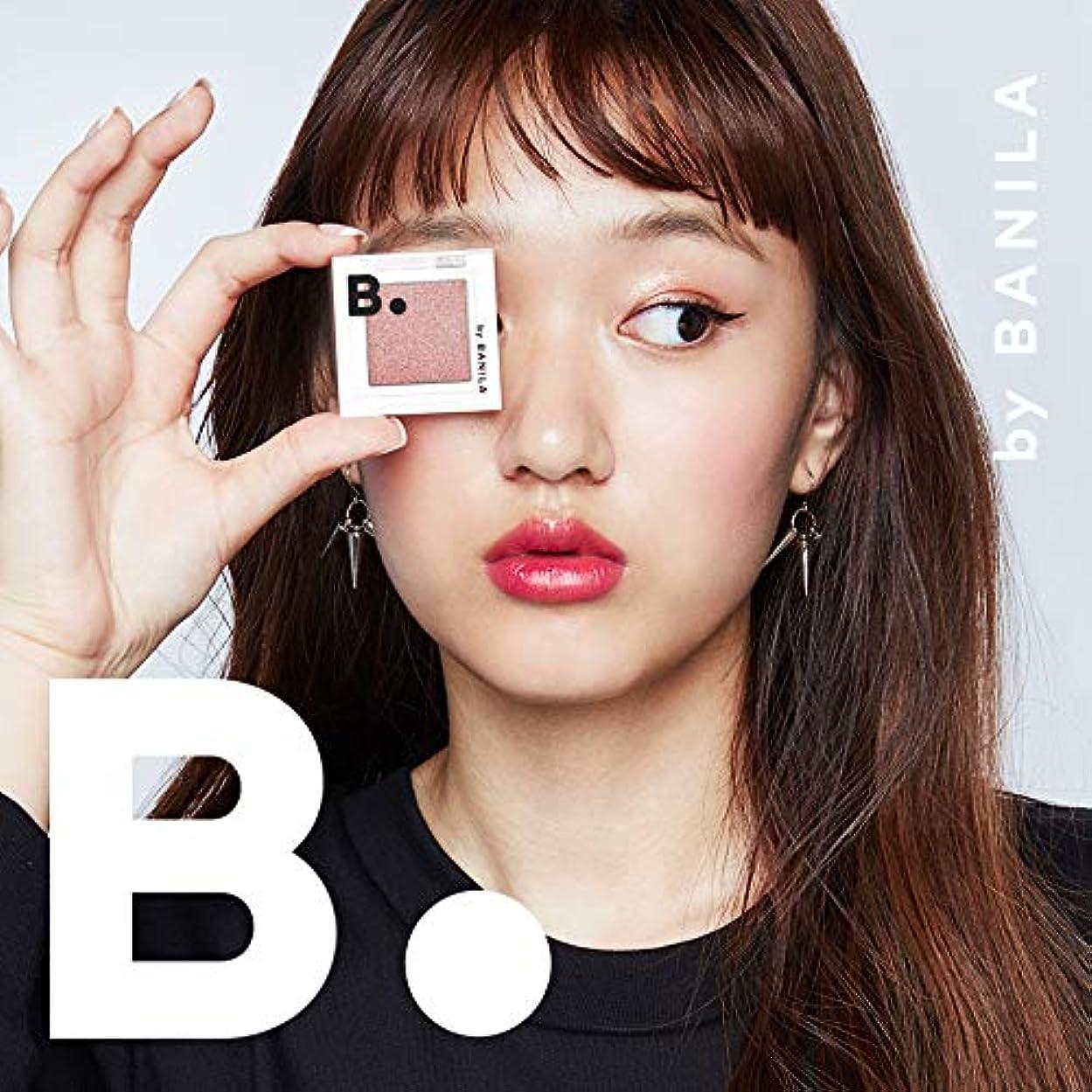 B. BY BANILA アイクラッシュ スパンコール ピグメント GD01