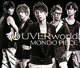 MONDO PIECE(初回生産限定盤)(DVD付)