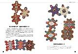 サジューのお裁縫箱2 フレデリック・クレスタン=ビエのフランス・アンティーク糸の世界 画像