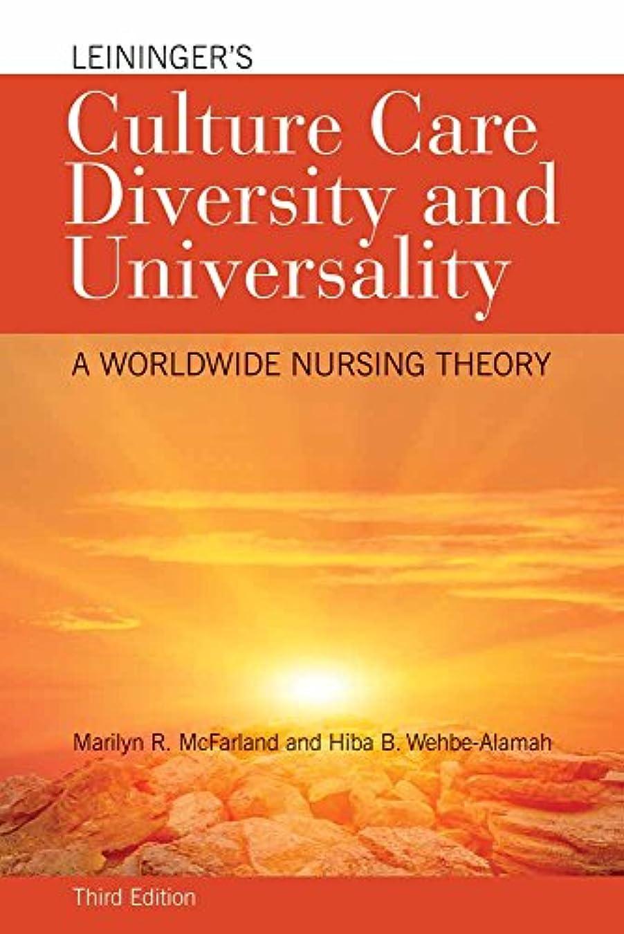 グラマー試す三十Leininger's Culture Care Diversity and Universality: A Worldwide Nursing Theory