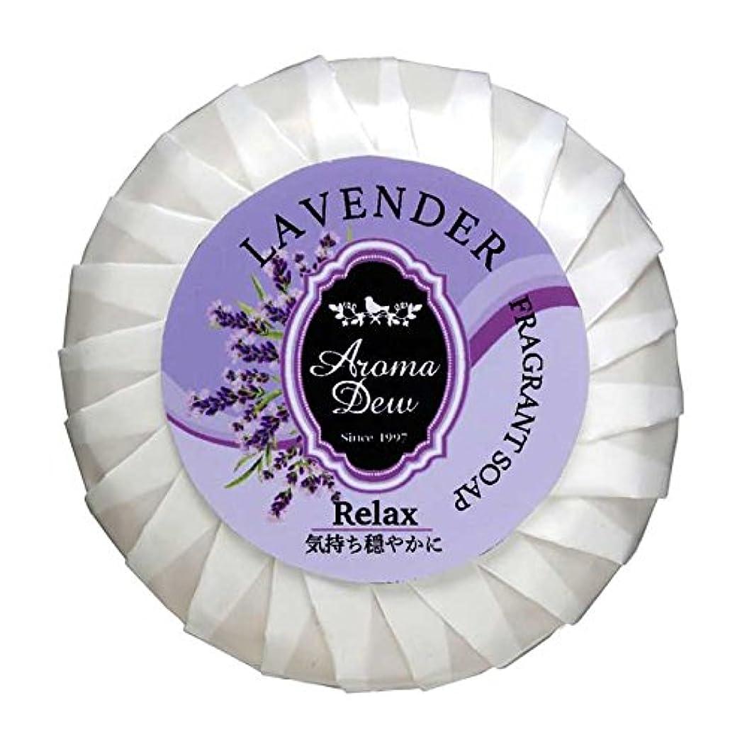 クーポン壁散らすアロマデュウ フレグラントソープ ラベンダーの香り 100g