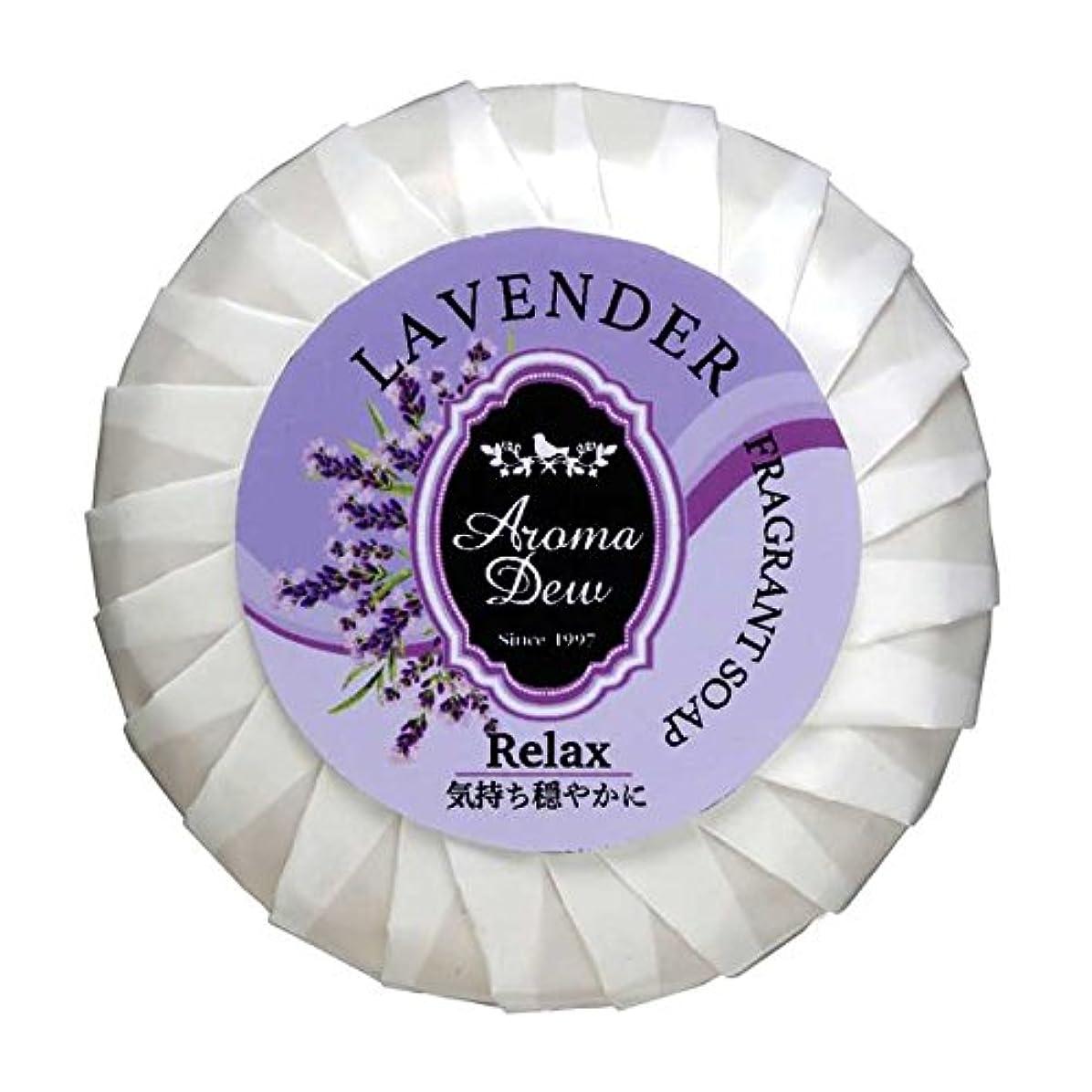バンパラシュートはがきアロマデュウ フレグラントソープ ラベンダーの香り 100g
