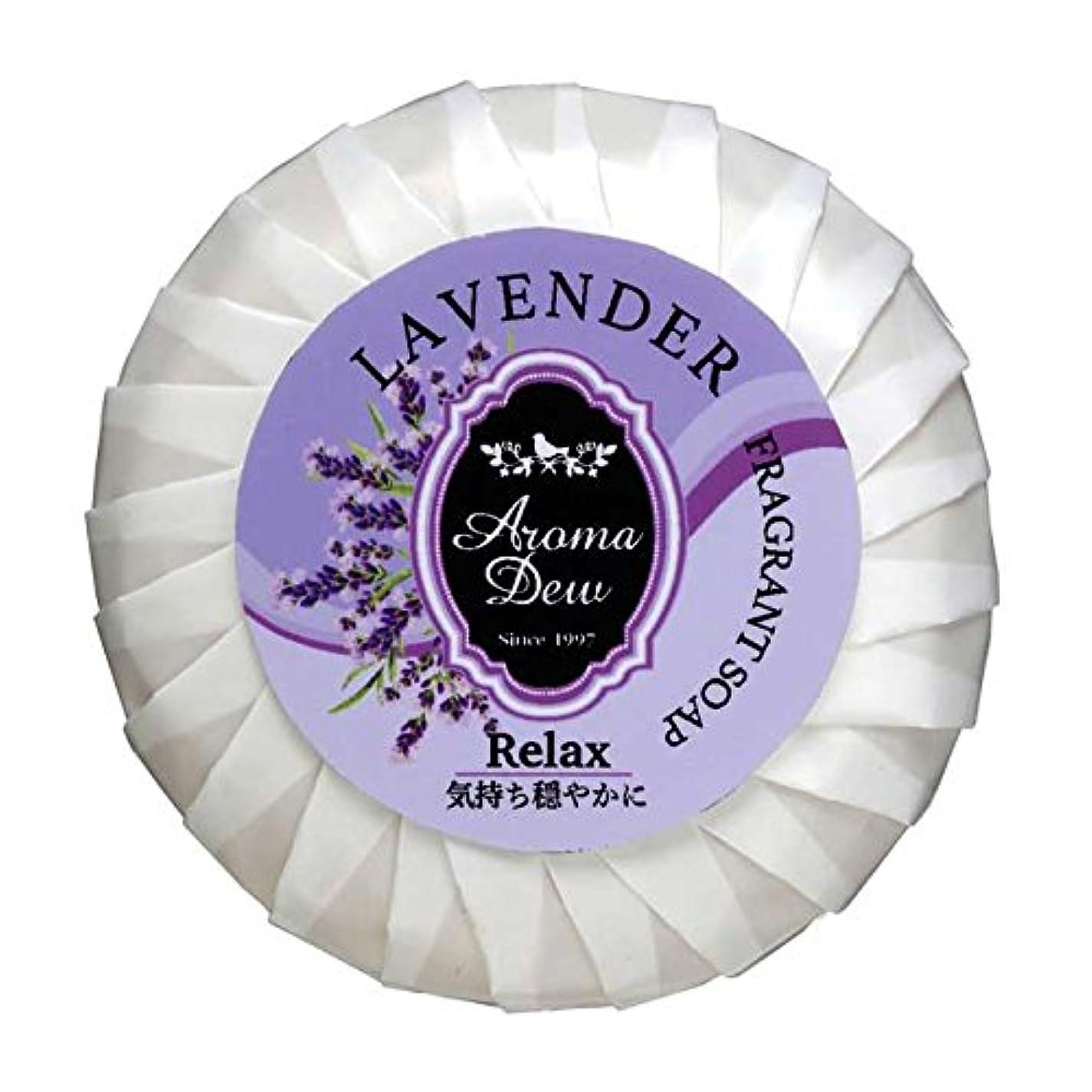 不名誉な関連する伝統的アロマデュウ フレグラントソープ ラベンダーの香り 100g