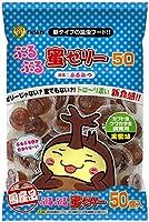 ミタニ 新食感昆虫フード ぷるぷる蜜ゼリー50 MJ-49