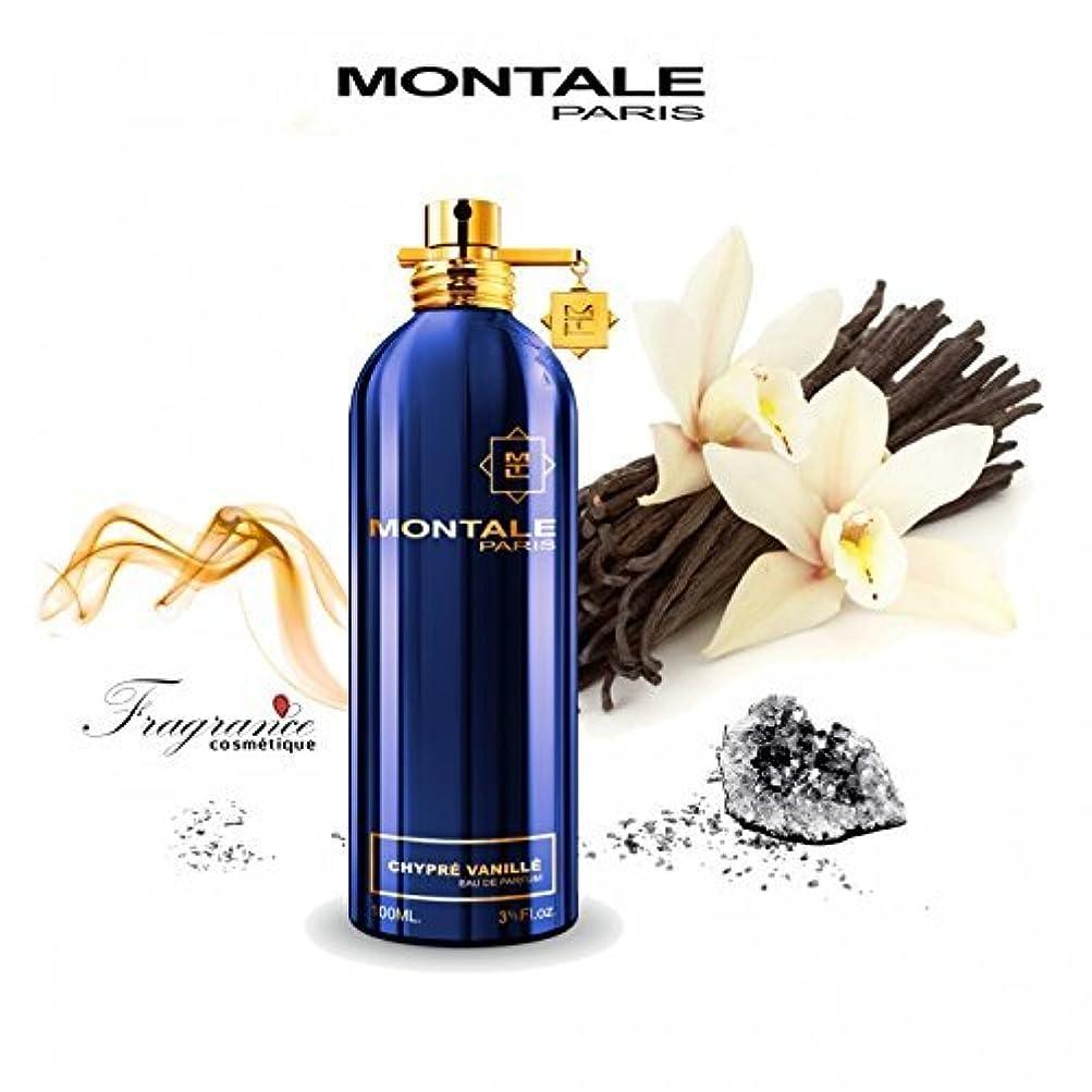 魔術師財団援助MONTALE CHYPRÉ VANILLÉ Eau de Perfume 100ml Made in France 100% 本物モンターレ CHYPRÉ VANILLÉ オードトワレ香水 100 ml フランス製 +...