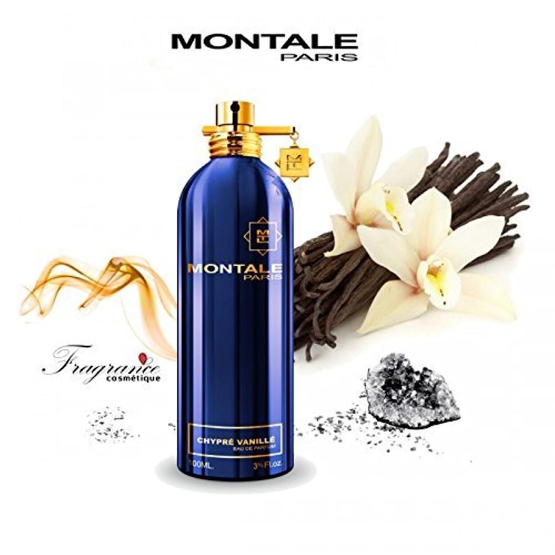 やりすぎファン敬なMONTALE CHYPRÉ VANILLÉ Eau de Perfume 100ml Made in France 100% 本物モンターレ CHYPRÉ VANILLÉ オードトワレ香水 100 ml フランス製 +2サンプル無料! + 30 mlスキンケア無料!