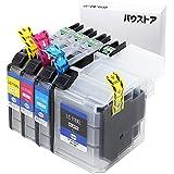 ブラザー brother LC119/115 4色セット 互換インク 【バウストア】