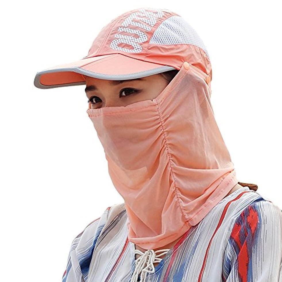 はいポジション恐怖(よキーよ)Yokeeyo日よけ帽子 フェイスマスク フェイスカバー ネックカバー 大判 薄地 きれいめ 顔面、首筋の日焼け対策 紫外線 UVカット 日よけ止め レディース アウトドア 折りたたみ