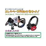 エレキベース初心者セット★ 【VOX amPhone Bass ヘッドフォンアンプ&必需品小物類セット!!】