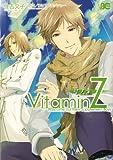 VitaminZ 智ノ章 (B's-LOG COMICS)