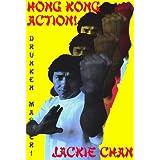 The Legend of Drunkenマスタームービーポスター11x 17インチ–28cm x 44cm ( 2000)スタイルB–( Jackie Chan ) ( Anita Mui ) ( Ti Lung ) ( Lau Ka Leung ) ( Andy Lau ) ( Felix Wong )