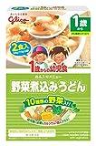 1歳からの幼児食 野菜煮込みうどん 2食入