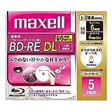 maxell 録画用ブルーレイディスク BD-RE DL 260分 (1~2倍速対応) 「ひろびろ超美白レーベ BE50VFWPA.5S 3