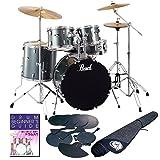【ラバーパッド+ドラムマット+教則DVD付】Pearl パール RS525SCW/C ROADSHOWシリーズ ビギナー向けドラムフルセット /No.706/チャコールメタリック