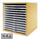 【完成品】 書類ケース キューブボックスα 浅型トレー12段タイプ (ナチュラル) A4 木製 収納ボックス カラーボックス