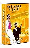 マイアミ・バイス シーズン 5 DVD-SET 【ユニバーサルTVシリーズ スペシャル・プライス】