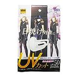 日本バイリーン フルシャットマスク UVカット 5枚入
