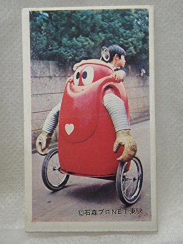 昔のカード 駄菓子屋 骨董品 メンコ がんばれ ロボコン 燃えろロボコン