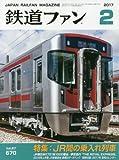 鉄道ファン 2017年 02 月号 [雑誌]
