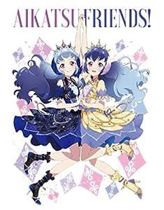 アイカツフレンズ! Blu-ray BOX 3